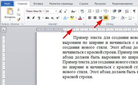 Как сделать отступ в html вниз - NikeCRM