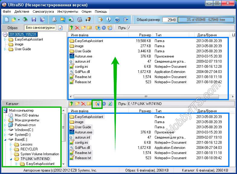 Как создать мультизагрузочный диск - Как установить Windows