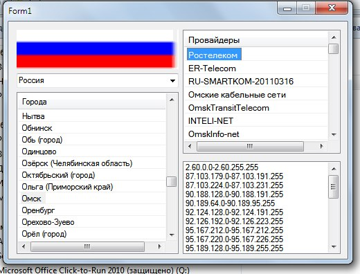 Router scan v2. 47 by stas'm взлом wi-fi.