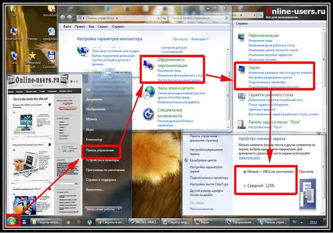 Как сделать интернет быстрым - AVTOpantera.ru
